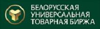 Белорусская универсальная торговая биржа