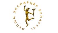 Contest Best Exporter of the Year. Best Exporter of Belarus.