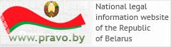 National legal information website of the Republic of Belarus